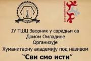 Humanitarna akademija