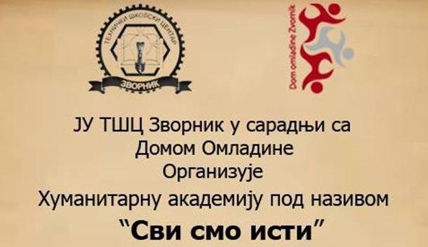 Photo of Humanitarna akademija