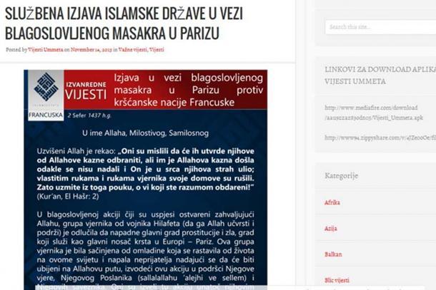 Photo of BiH pojačava kontrolu granica i formira crne liste za web-stranice