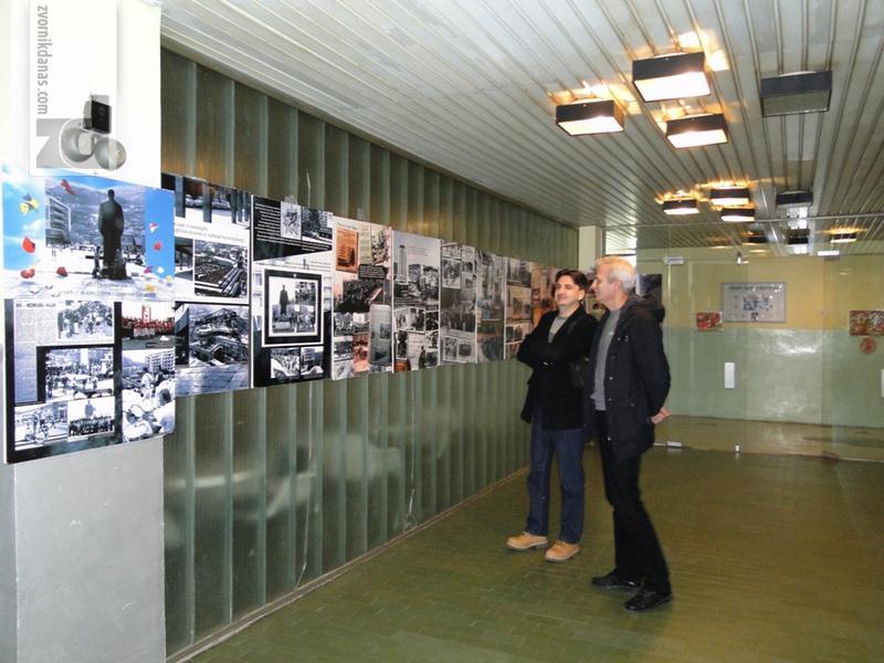 """Photo of Otvorena izložba """"Spomen trg u Užicu 50 godina"""""""