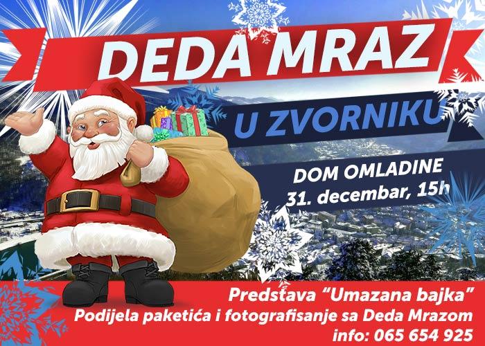 Photo of Deda Mraz u Zvornik stiže 31. decembra u 15 časova