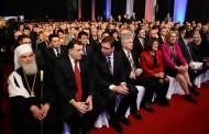 Počela svečana akademija povodom Dana Republike (foto)