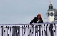 Transparenti u Novom Sadu povodom Dana Republike Srpske: Ponos i dika Srpska Republika (foto)