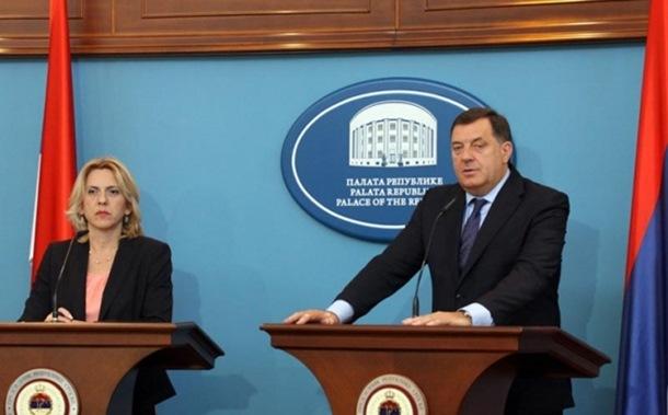 Zvaničnici Srpske: Inicijativa o Srebrenici neprihvatljiva