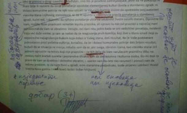 Photo of HIT: Žalio se stanarima, a dobio ispravku pravopisnih grešaka i ocjenu