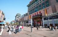 Peking: Zavirite u ulicu dugu 45 kilometara (foto)