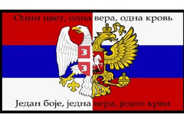 Srpski hakeri napali stranicu pravopis.hr