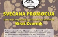 Svečana promocija Regionalnog kinološkog udruženja Birač Zvornik