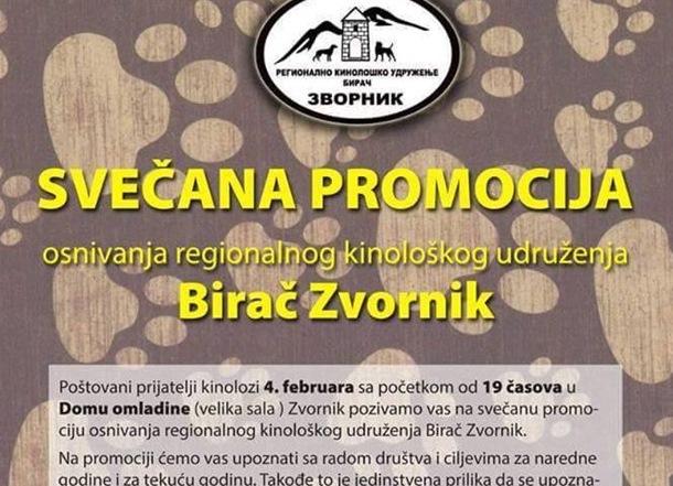 Photo of Svečana promocija Regionalnog kinološkog udruženja Birač Zvornik