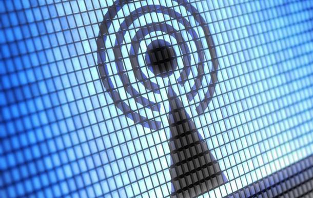 """Photo of Kako da """"provalite"""" šifru za Wi-Fi?"""