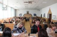 Rang liste studenata koji ispunjavaju uslove za stipendiranje