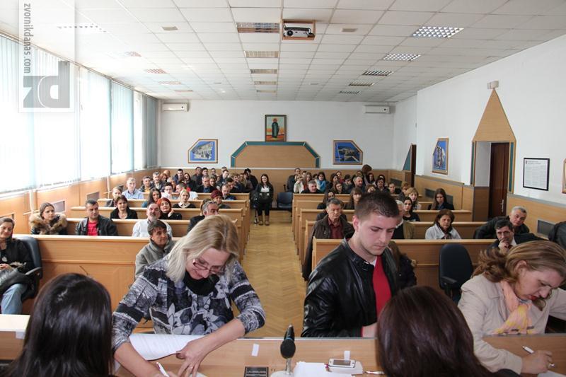 Photo of Rang liste studenata koji ispunjavaju uslove za stipendiranje