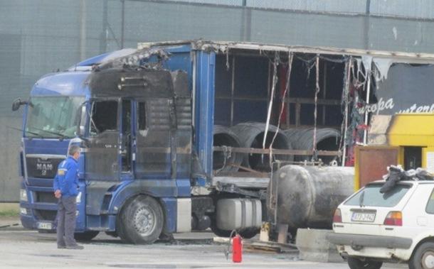 Tri radnika povrijeđena u eksploziji gasa u Bijeljini