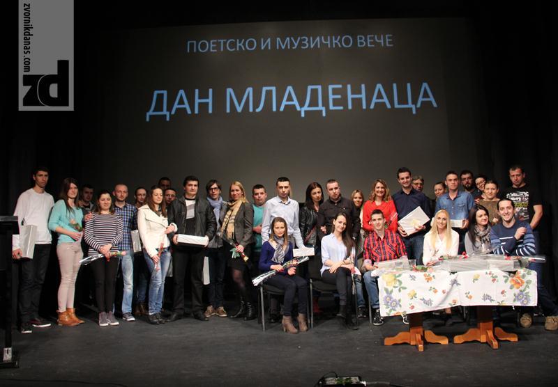 Photo of Poetsko i muzičko veče u čast mladih bračnih parova