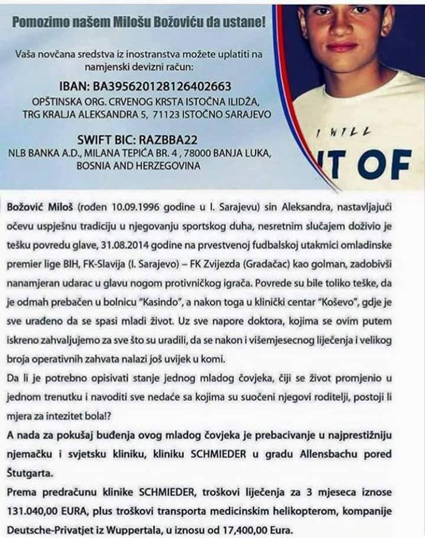 Pomoć za Miloša Božovića (1)