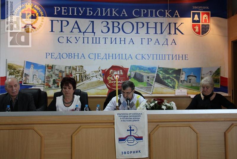 Photo of Održana sjednica Skupštine Organizacije zarobljenih i poginulih boraca i nestalih civila