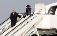 Princ Čarls stigao u Beograd