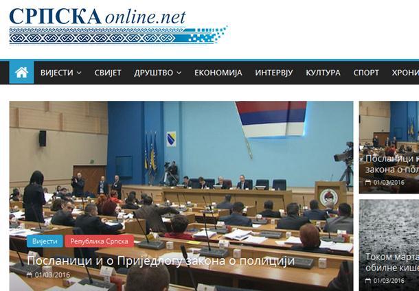 Photo of Novi portal Srpska online: Autentični glas Srpske protiv inercije