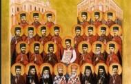 Mučili, potkivali, klali i strijeljali srpske sveštenike
