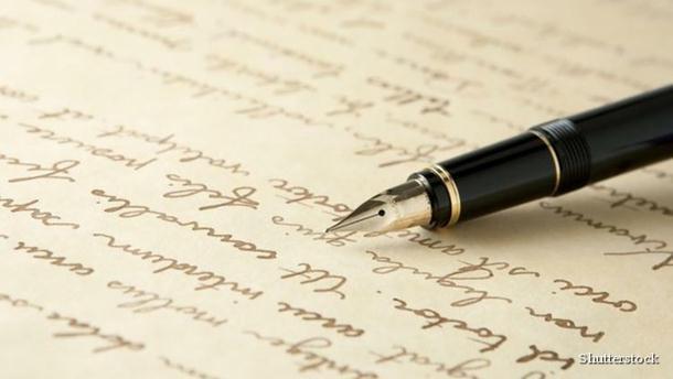 Literarni konkurs povodom Dana grada