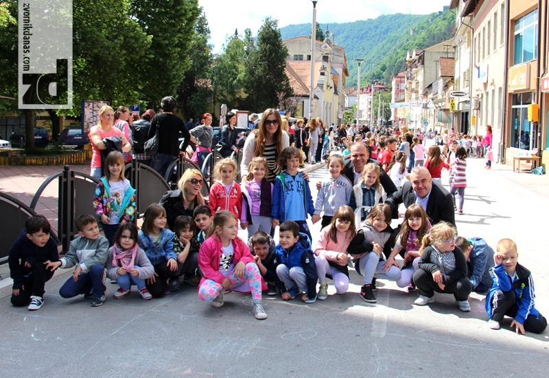 Photo of Danas počele manifestacije u okviru obilježavanja Dana grada Zvornik