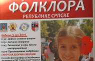 U nedelju 19. Festival Dječijeg folklora Republike Srpske