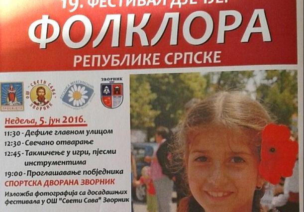 Photo of U nedelju 19. Festival Dječijeg folklora Republike Srpske