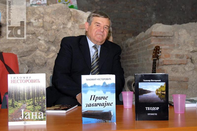 Photo of Zlatna značka Kulturno prosvetne zajednice Srbije za zvorničkog književnika