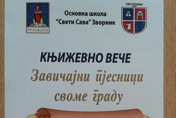 """Photo of U petak """"Zavičajni pjesnici svome gradu"""""""