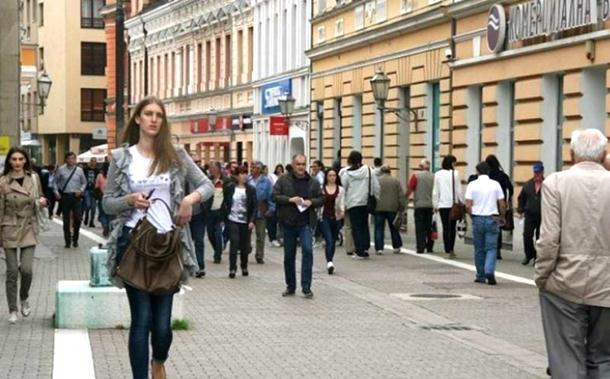 World Atlas: U BiH žive najviši ljudi na svijetu
