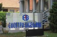 Danas bez struje potrošači na području Branjeva, Lokanja, Šepka i dio Pilice