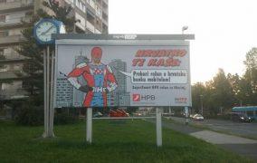 Svijet je dobio novog superheroja - HRVATKA!