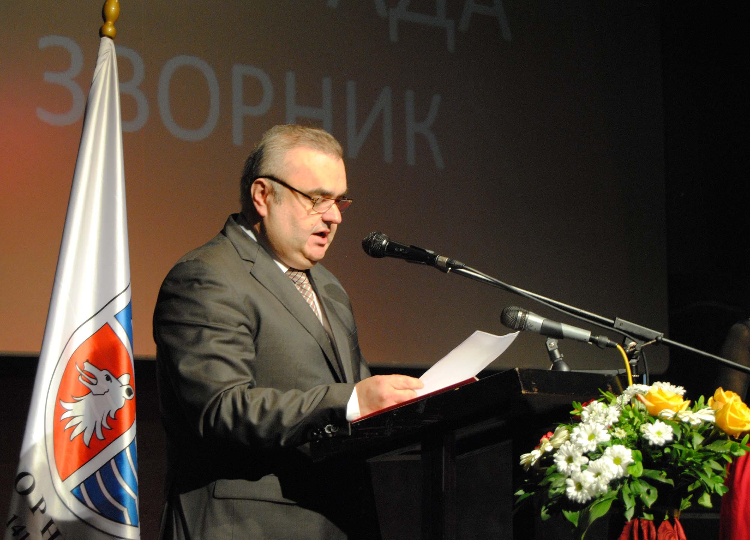 Photo of Dobijanje statusa grada daje posebnu svečanu notu
