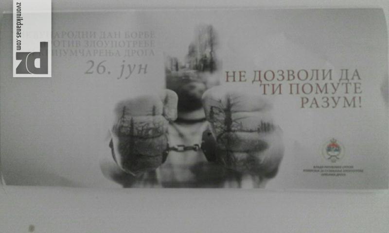 Photo of Aktivnost Stanice javne bezbjednosti Zvornik