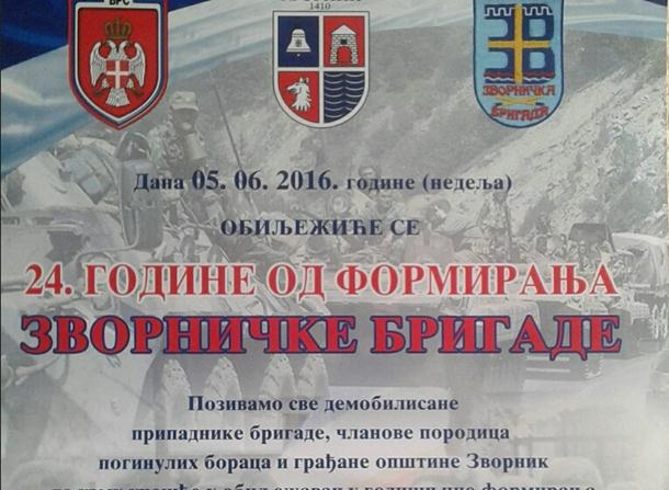 """Photo of Obilježavanje 24 godine od formiranja """"zvorničke brigade"""""""