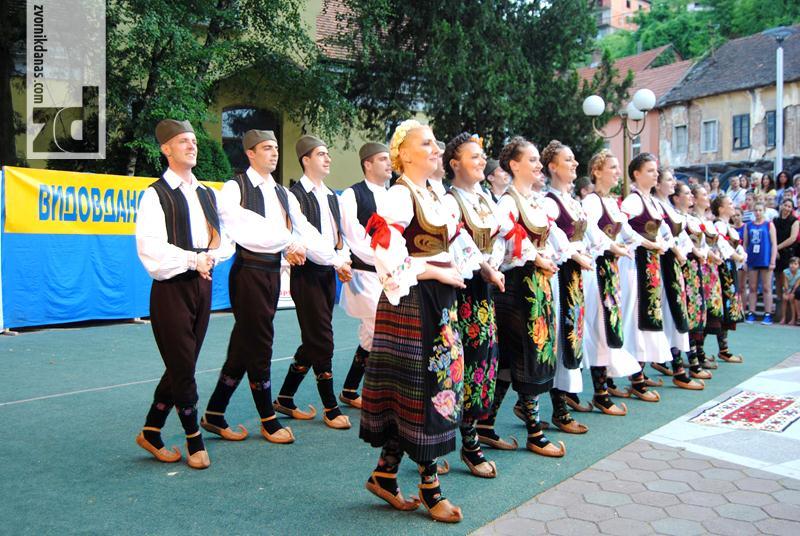 "Photo of Održan ""Vidovdanski sabor"""