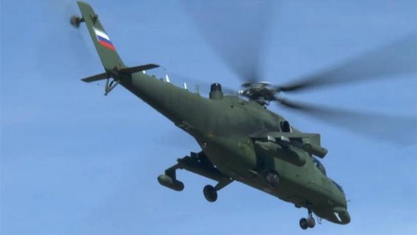 Pao helikopter nadomak Podgorice