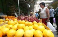 Limun skuplji od piletine