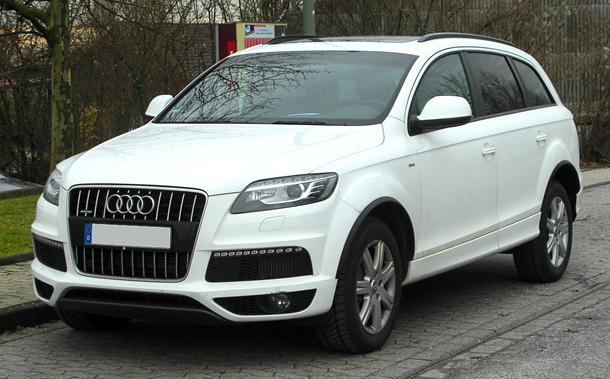 Photo of Ukraden audi vrijedan 40.000 KM u Zvorniku