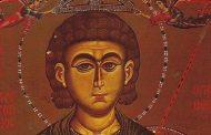 Danas Sveti velikomučenik Prokopije