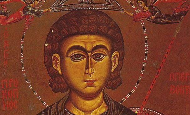 Photo of Danas Sveti velikomučenik Prokopije