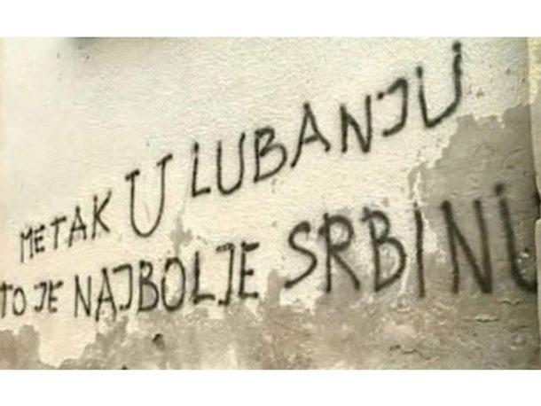 Photo of Hrvatska – na crkvi u Rajevom selu opet osvanuli uvredljivi grafiti