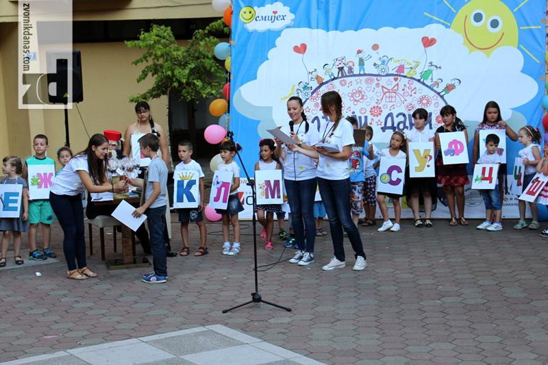 """Photo of U predstavi """"Azbuka"""" na """"Zvorničkom ljetu"""" učestvovalo 32 djece"""