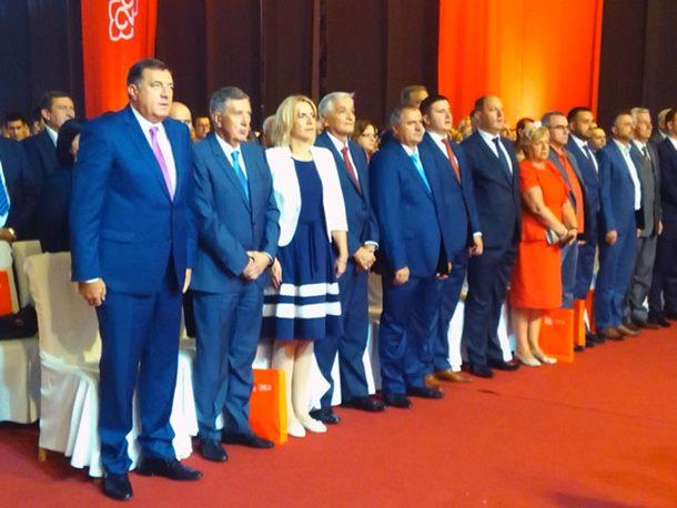 Photo of Svečana akademija povodom 20 godina SNSD-a