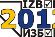 Predizborna kampanja 2016