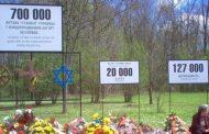 Sjećanje na žrtve Jasenovca: Dodik i Vučić na komemoraciji