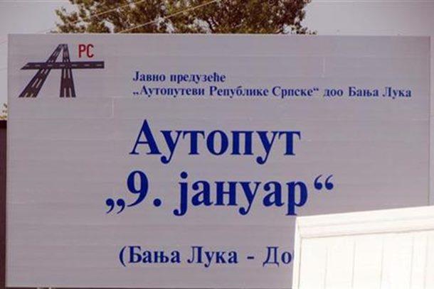 Vučić pozvao na smirivanje tenzija