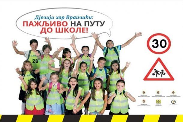 """Photo of Ozvaničen početak kampanje """"Pažljivo na putu do škole"""""""