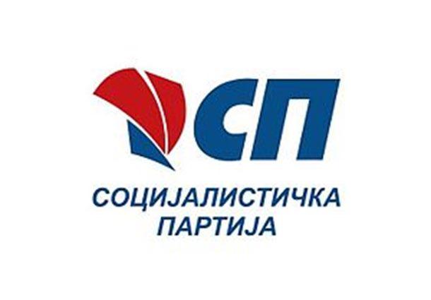 Photo of Socijalistička partija predstavlja svoju listu sa kandidatima za odbornike u Zvorniku