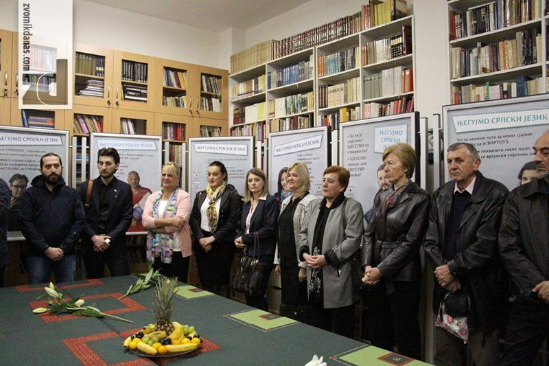 Photo of Zvornička Narodna biblioteka obilježila 70 godina postojanja
